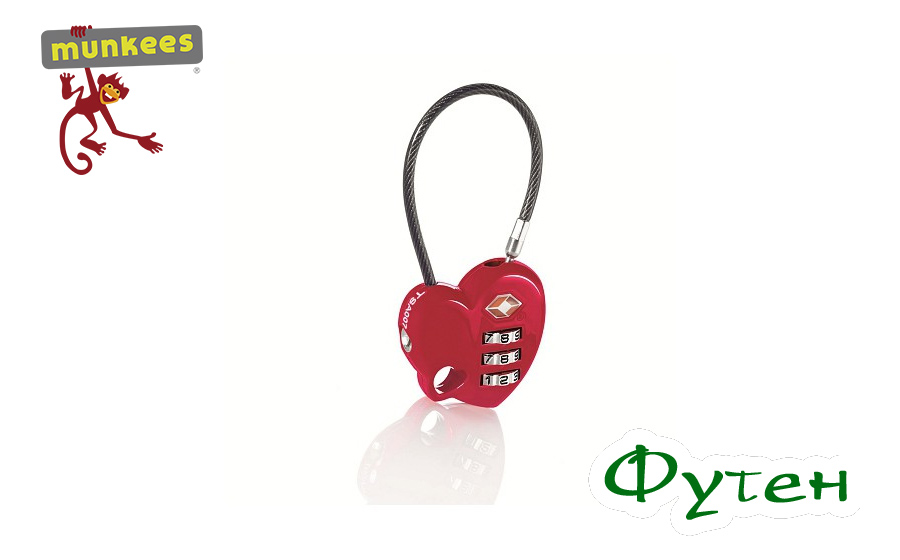 Брелок замок Munkees TSA Combi Lock Heart