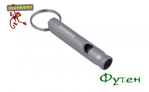 свисток Munkees Whistle Large Alu