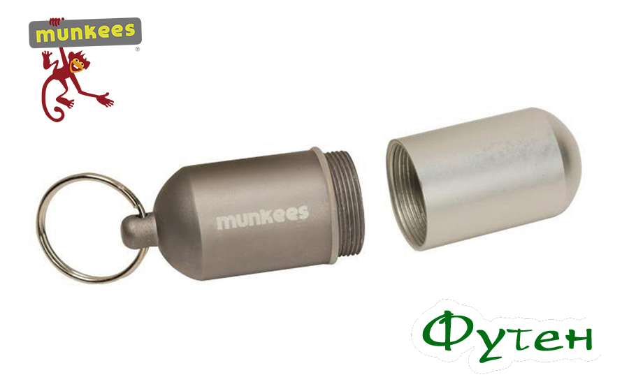 Капсула Munkees Waterproof Capsule large