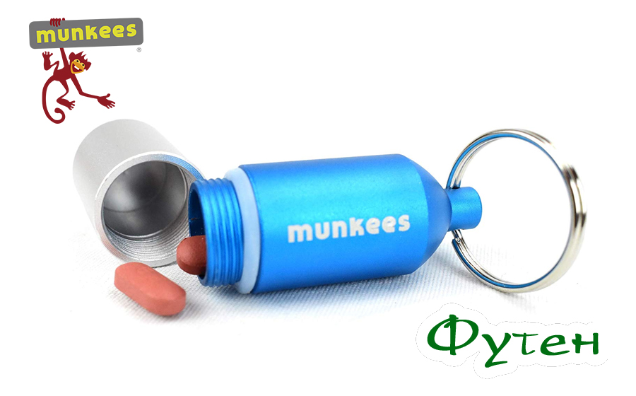 Брелок Munkees Waterproof Capsule large