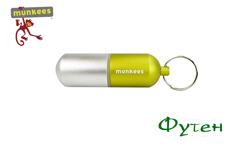 Munkees Waterproof Capsule large