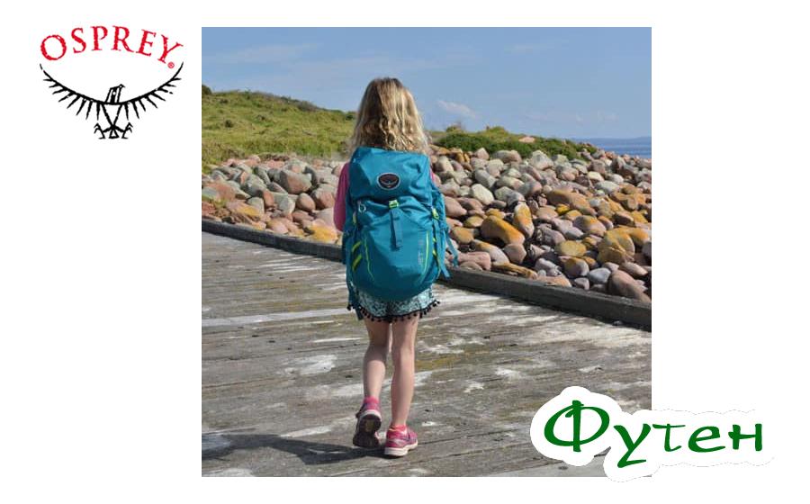 a55738263767 ➤ Купить Детский рюкзак Osprey JET 18 л real teal со СКИДКОЙ + ...