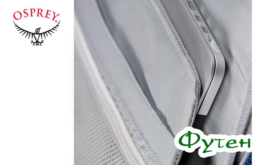 Рюкзак для ноутбука Osprey QUESTA