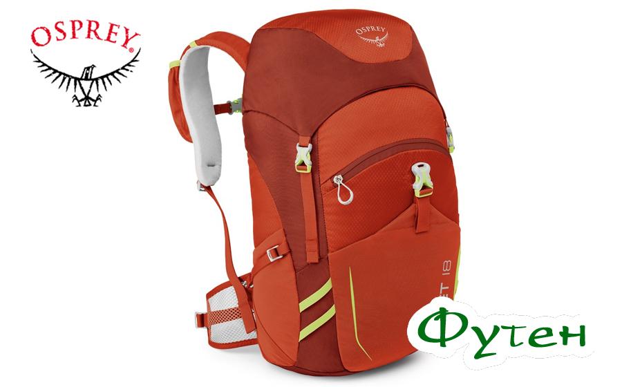 8ff2118c2f03 ➤ Купить Рюкзак детский Osprey JET 18 л strawberry red со СКИДКОЙ + ...