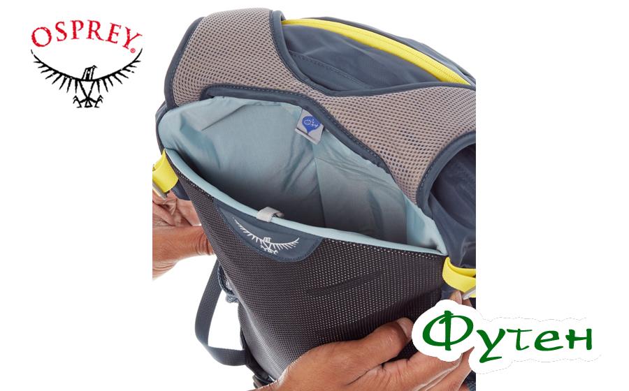 Питьевая система для Osprey DAYLITE 13