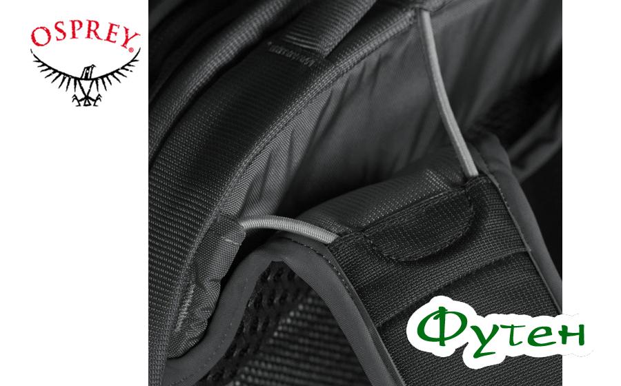 Лямки рюкзака Osprey RADIAL 26