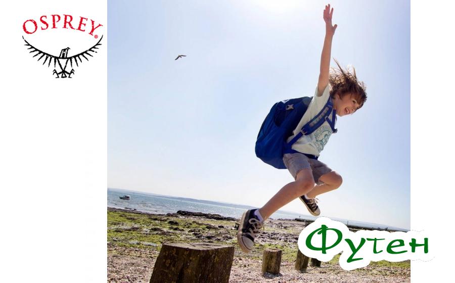 Детский Osprey POGO