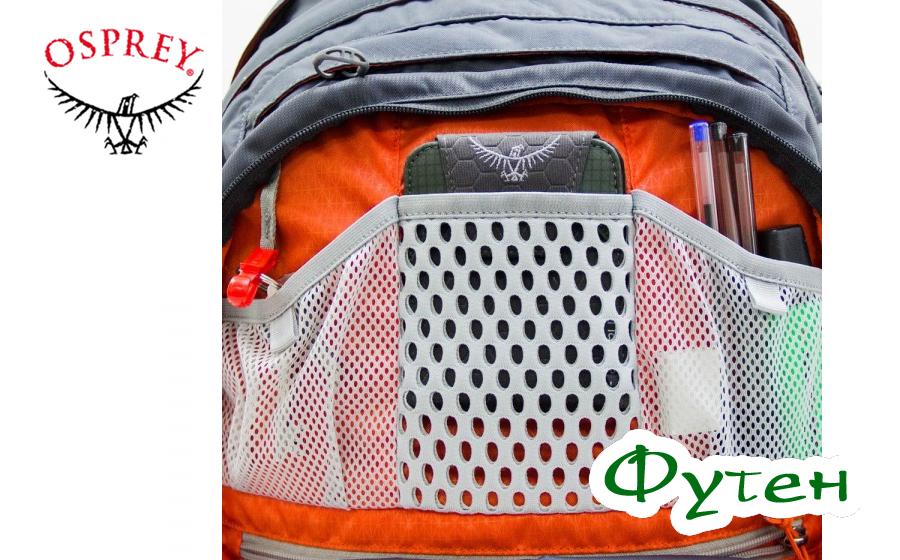 Вместительный рюкзак Osprey NEBULA