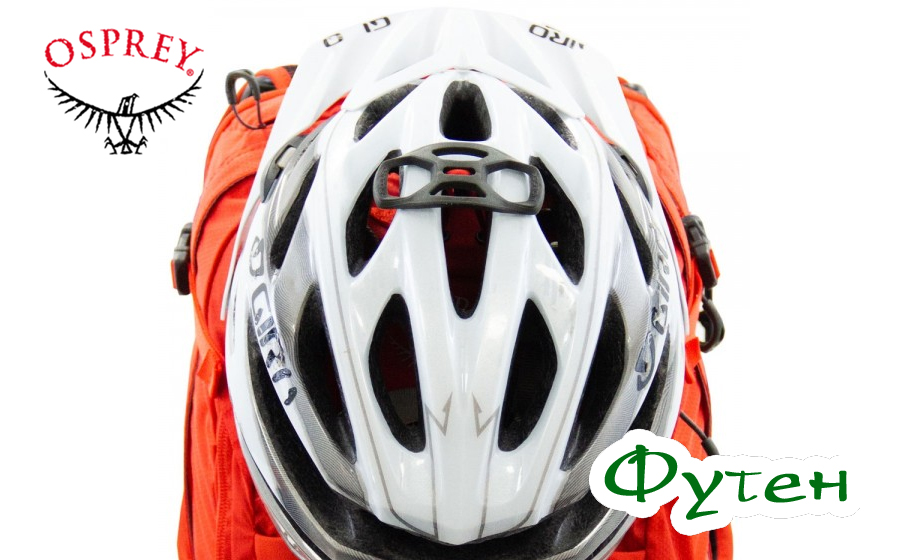 Крепление для шлема Osprey SYNCRO
