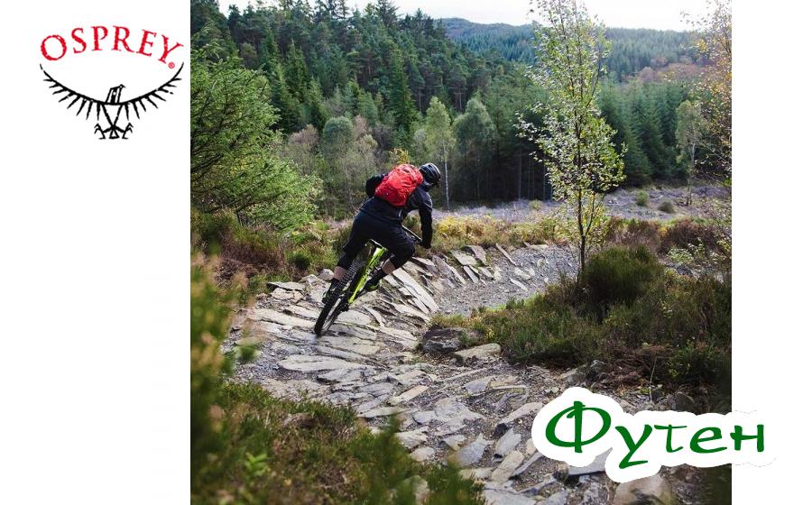 Велорюкзак Osprey SYNCRO