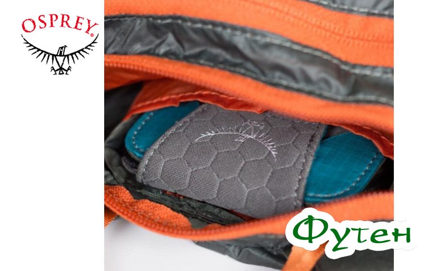 Ультралегкий рюкзак Osprey ULTRALIGHT STUFF PACK