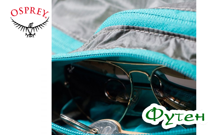 Рюкзак Osprey ULTRALIGHT STUFF PACK tropic teal