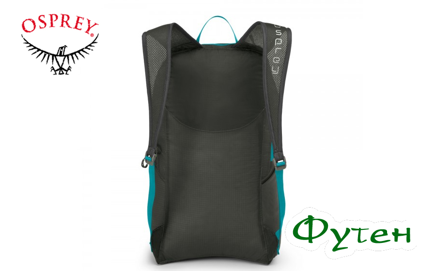 Рюкзак складной Osprey ULTRALIGHT STUFF PACK tropic teal