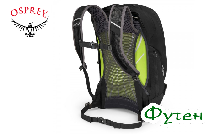рюкзак Osprey RADIAL сетчатая спина