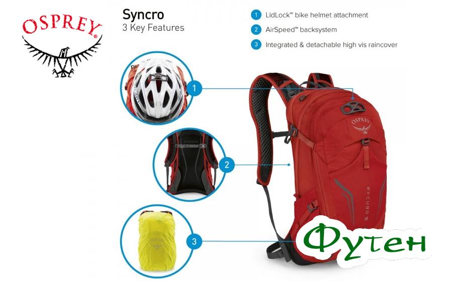 Osprey SYNCRO 12