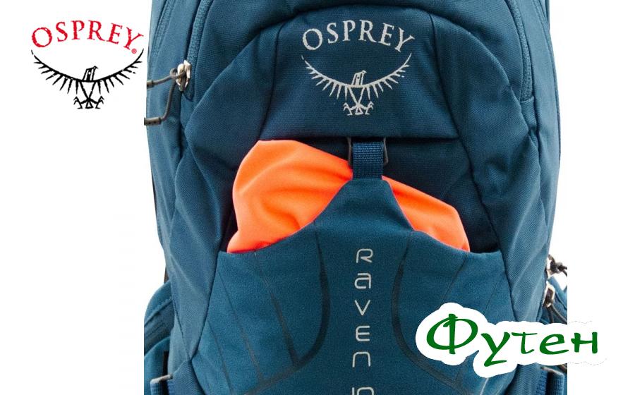 рюкзак Osprey RAVEN