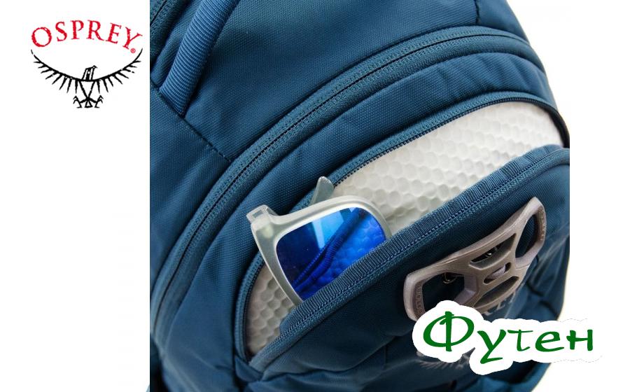 Osprey RAVEN карман для очков