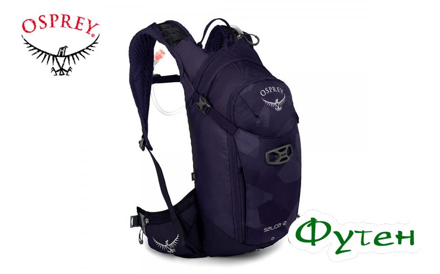 Рюкзак Osprey SALIDA 12 violet pedals