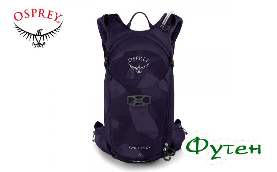 Рюкзак женский Osprey SALIDA 12 violet pedals