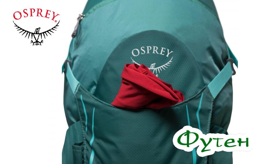 Карман Osprey HIKELITE 26
