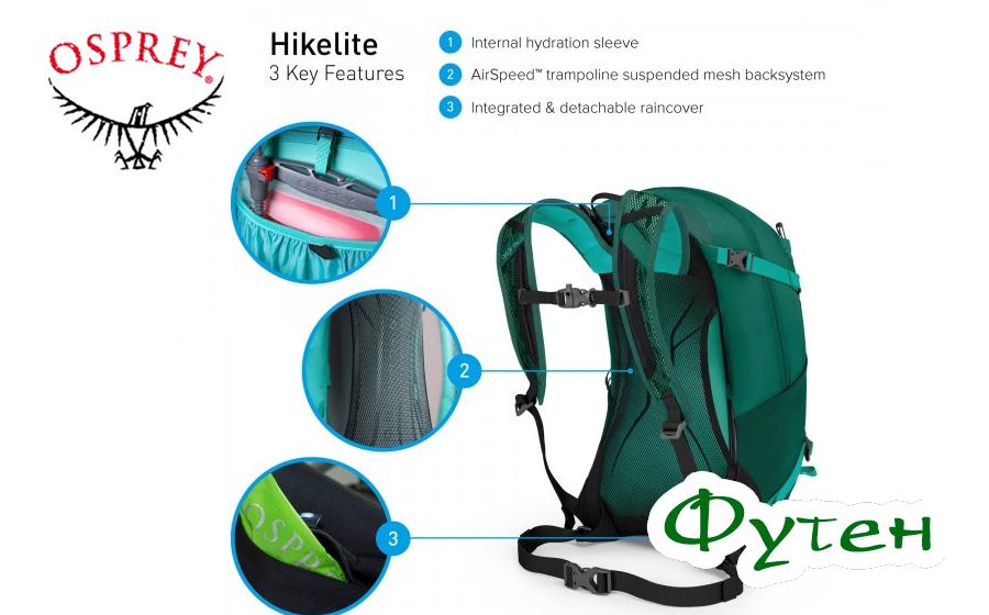 Особенности Osprey HIKELITE 26