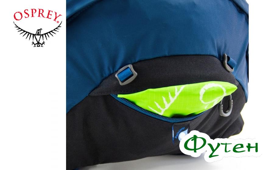 Рюкзак Osprey KESTREL с дождевиком