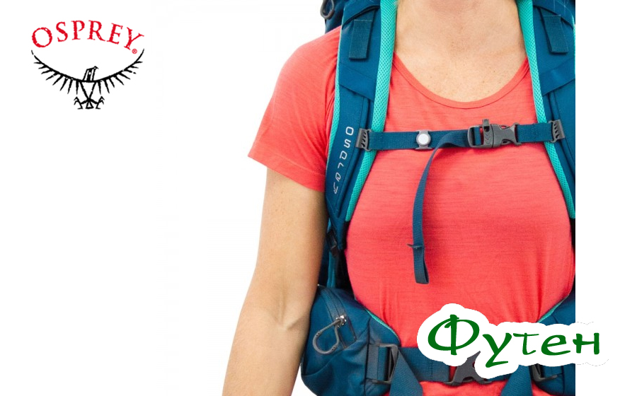 Рюкзак женский Osprey KYTE 46