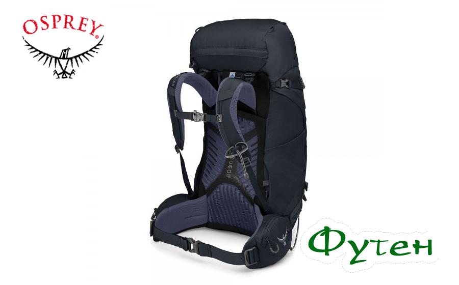 Спина рюкзака Osprey KYTE 46
