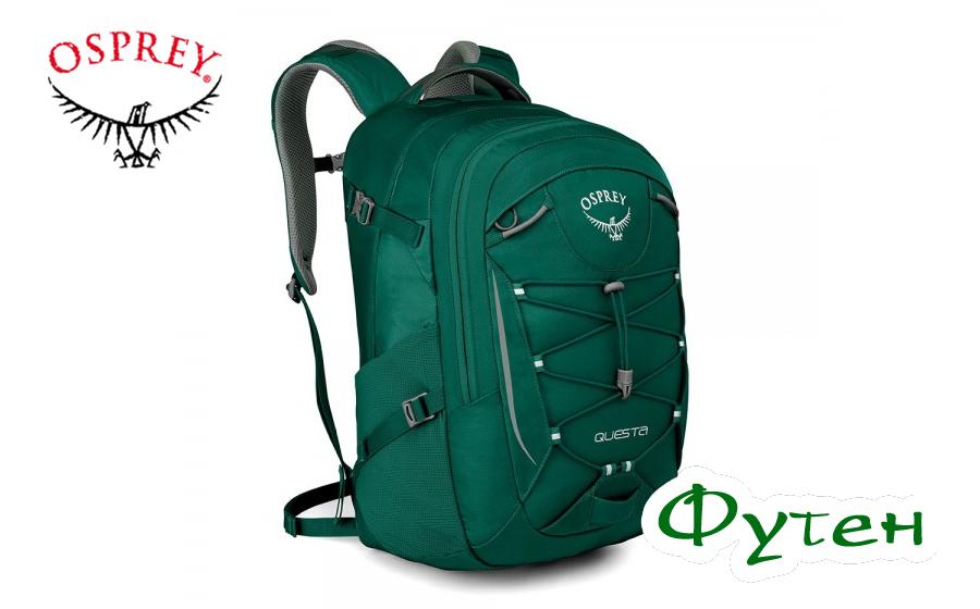 Рюкзак Osprey QUESTA 27 л tropical green