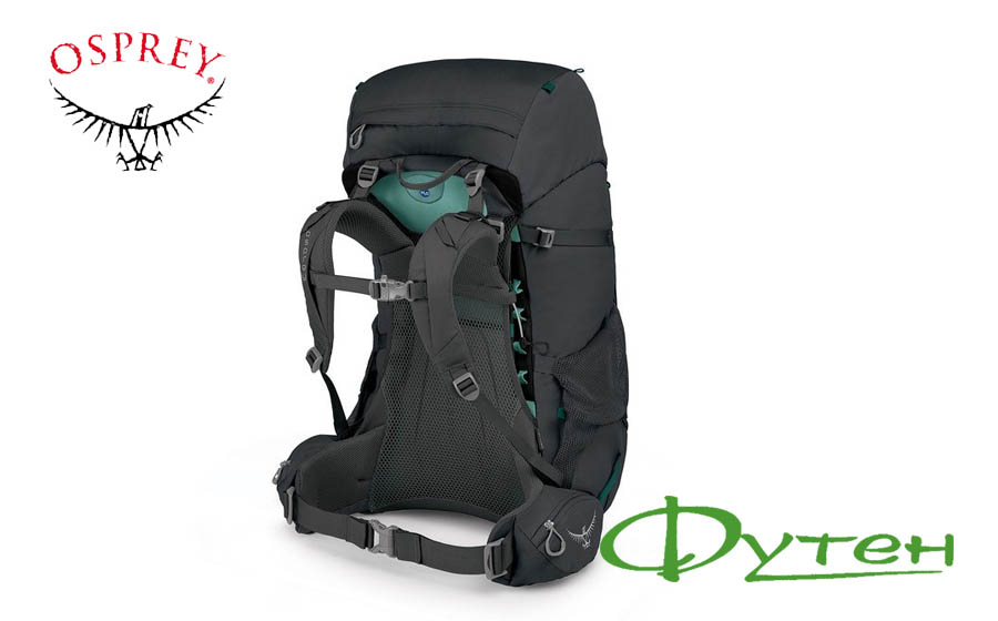Женский рюкзак Osprey RENN 65