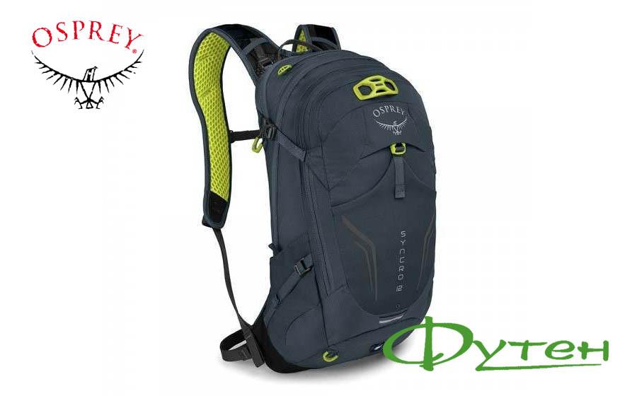 Вело рюкзак Osprey SYNCRO 12 wolf grey