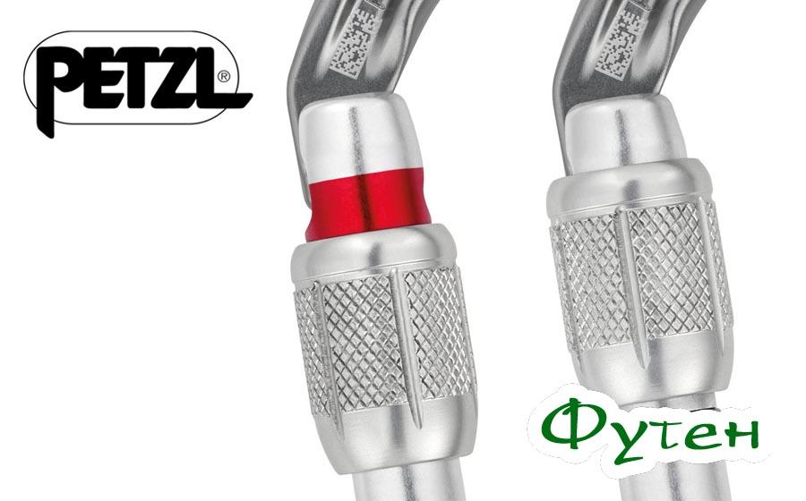 Petzl AmD screw-lock