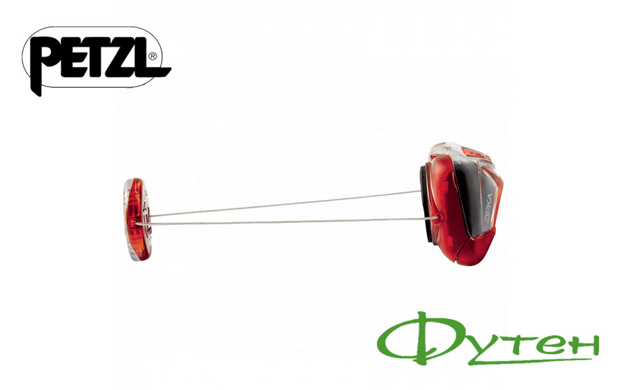 Купить Petzl ZIPKA red