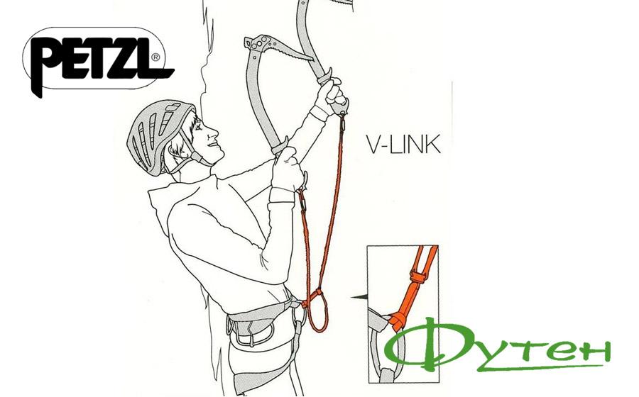 купить Petzl V-LINK