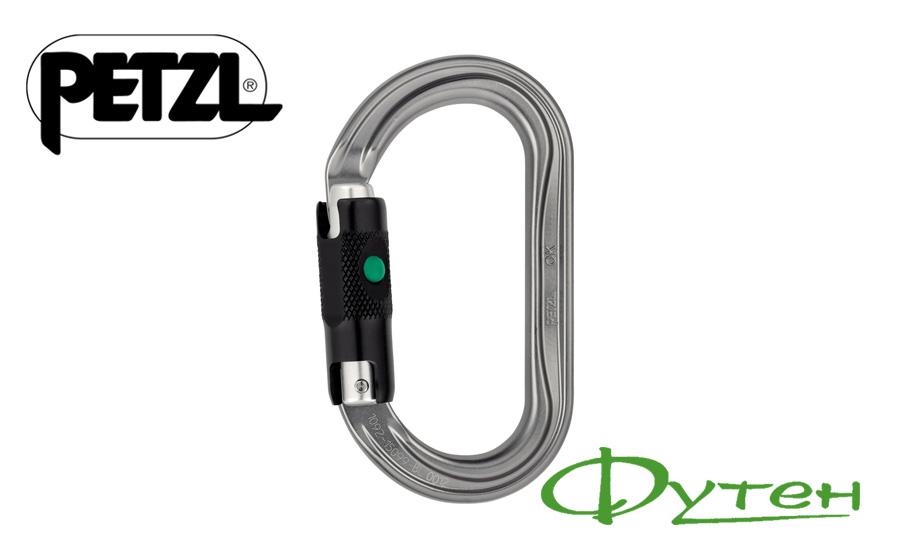 Карабин Petzl OK ball-lock