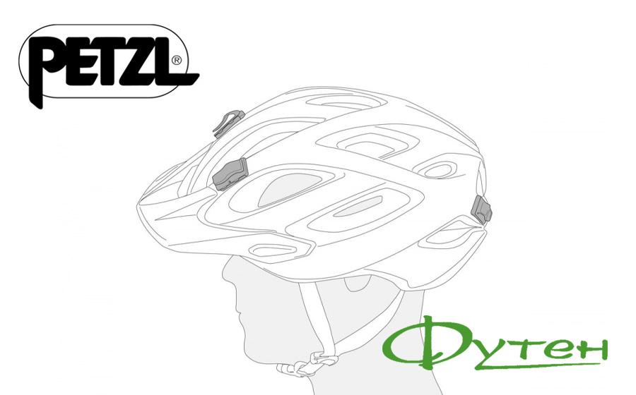 Крепление для фонаря на шлем Petzl UNI ADAPT black