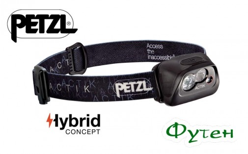 Фонарь Petzl ACTIK black