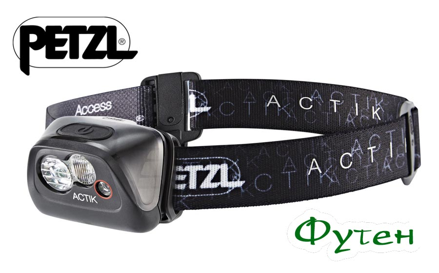 Petzl ACTIK black