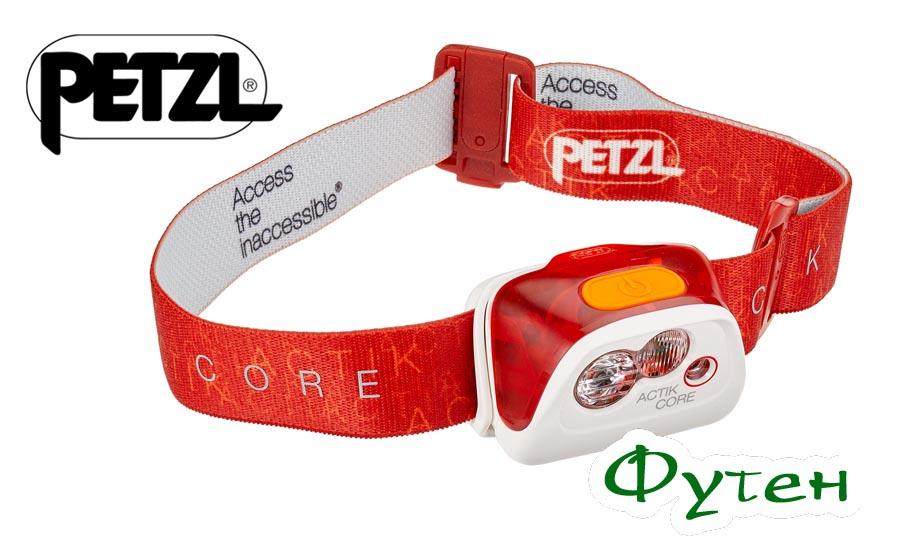 Фонарик Petzl ACTIK CORE red