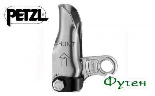 Petzl SHUNT