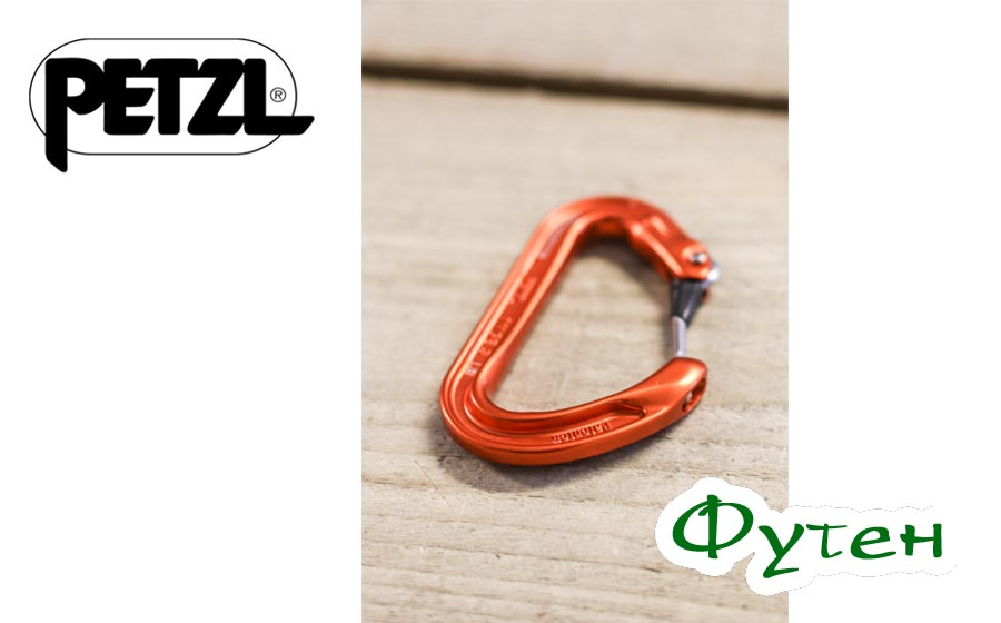 Карабин Petzl ANGE S orange