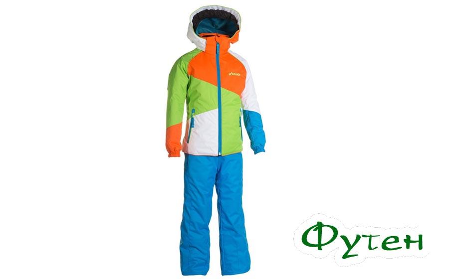 Лыжный костюм Phenix BRICK TWO-PIECE YG