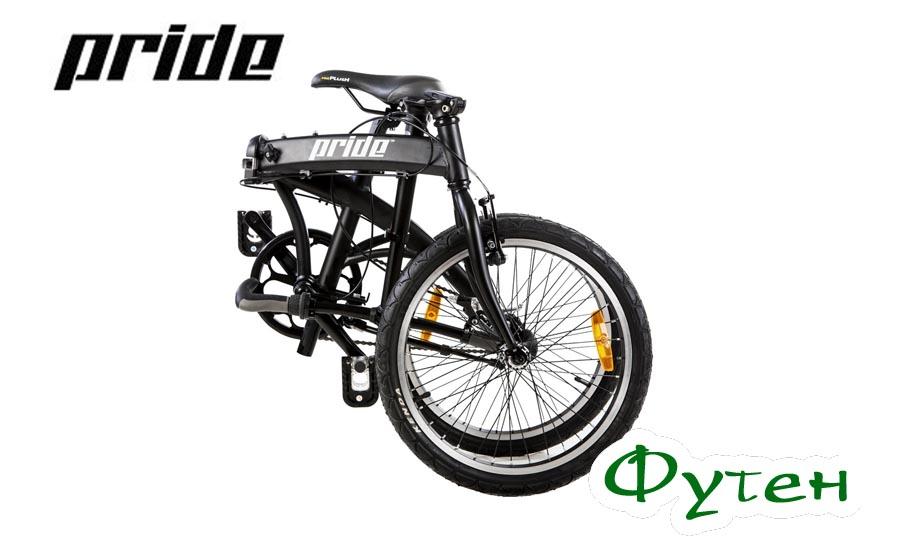 Велосипед складной Pride