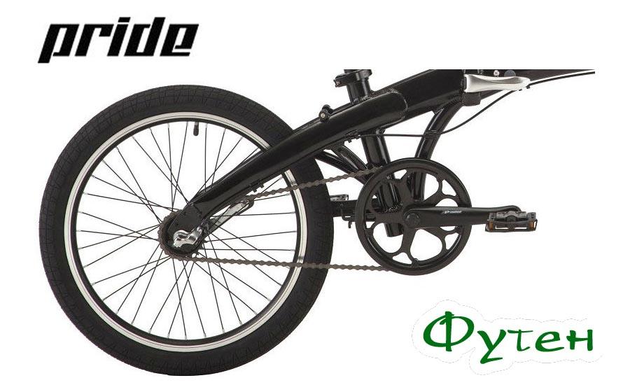 Велосипед Pride MINI 3 черный