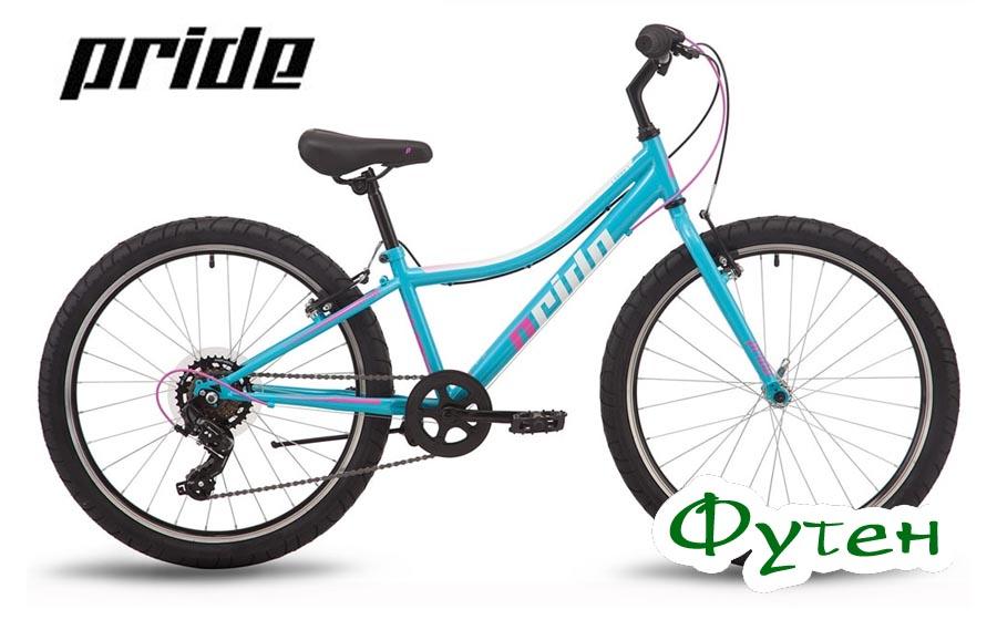 Велосипед Pride LANNY 4.1 бирюзовый