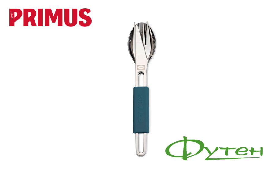 Primus LEISURE CUTLERY deep blue