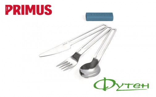 Ложка вилка нож Primus LEISURE CUTLERY deep blue