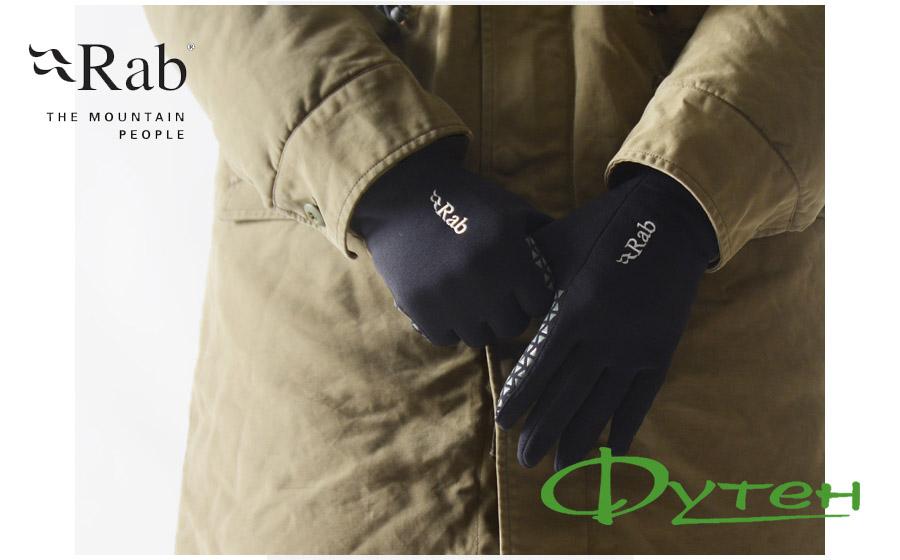 Купить перчатки RAB Power Stretch Pro