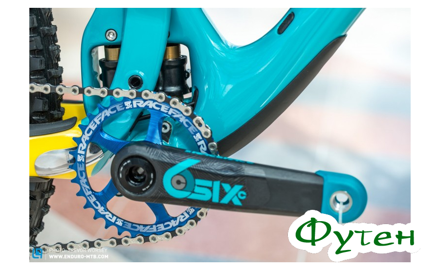 Race Face CRANK BOOT turquoise S