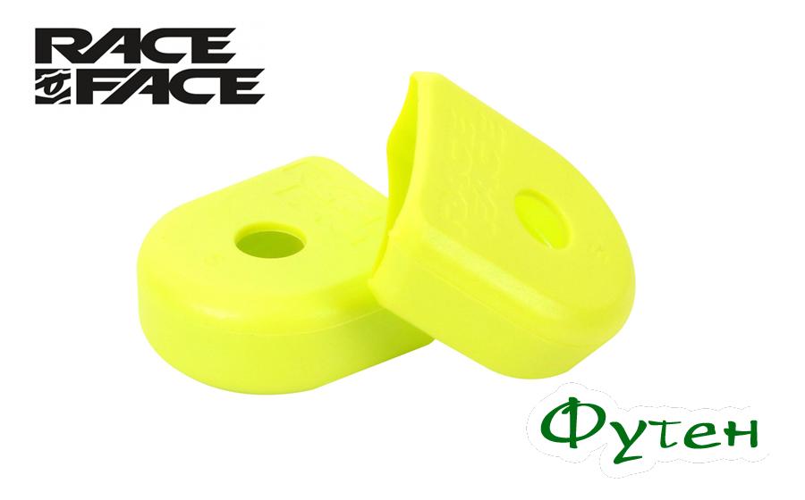 Защита Race Face CRANKS BOOT 2 PACK yellow S